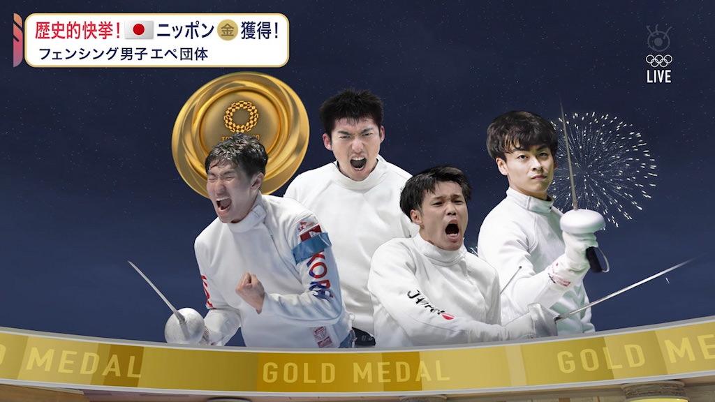 フジテレビ、フェンシング日本チームに韓国人を入れた放送事故