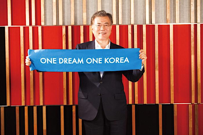 One Dream One Koreaに登場する文在寅(ムン・ジェイン)大統領