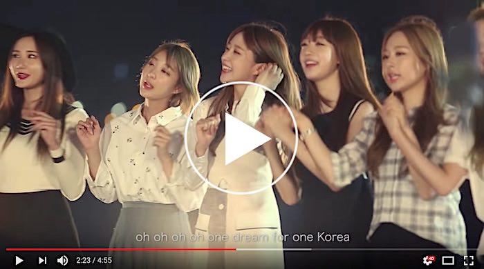 OneDream OneKorea