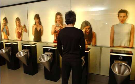 面白トイレ:男性の尊厳が傷つけられそうなトイレ