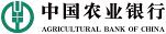 中国農業銀行
