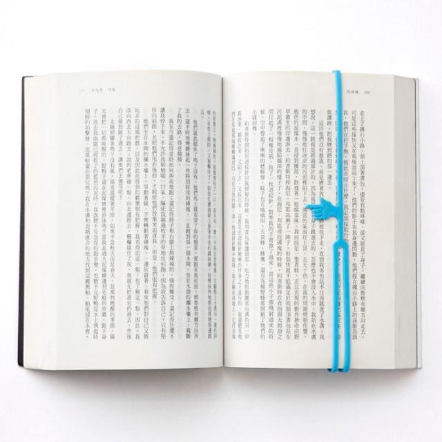 お洒落な栞:ピンポイントで読んだ箇所を記録
