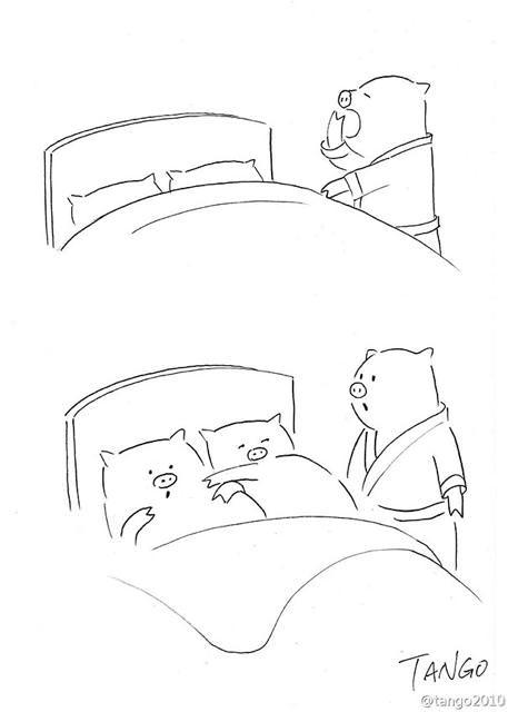 オチが衝撃的な漫画:ベッドで寝ようとしたら先客発見