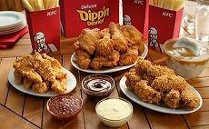 KFC (ケンタッキー・フライドチキン)