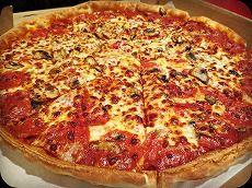 Pizza Hut (ピザハット)