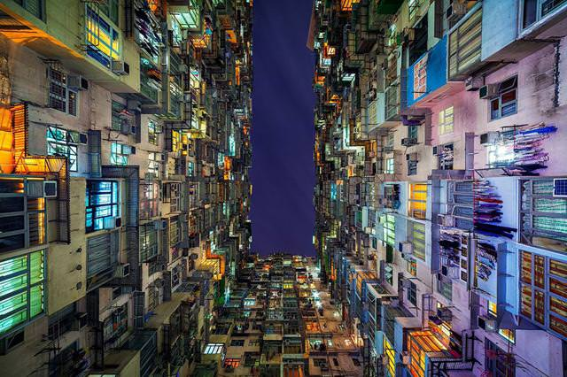 香港のビル群:Yick Cheong Buildings(Quarry Bay)