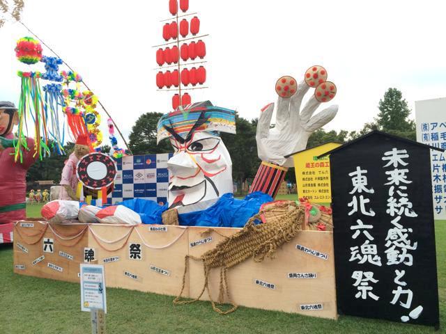 東北六魂祭-かかし祭