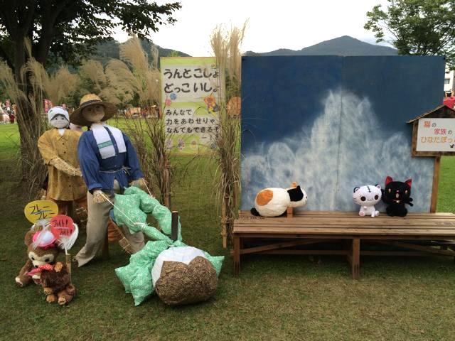 かかし祭-かみのやま温泉