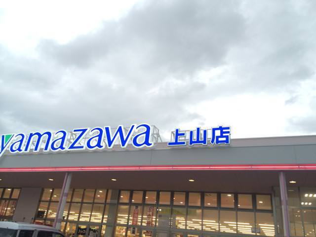 山形で圧倒的な存在感を示すスーパーマーケット「ヤマザワ」