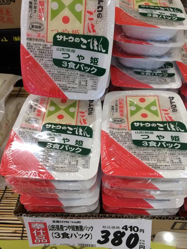 山形県のブランド米「つや姫」