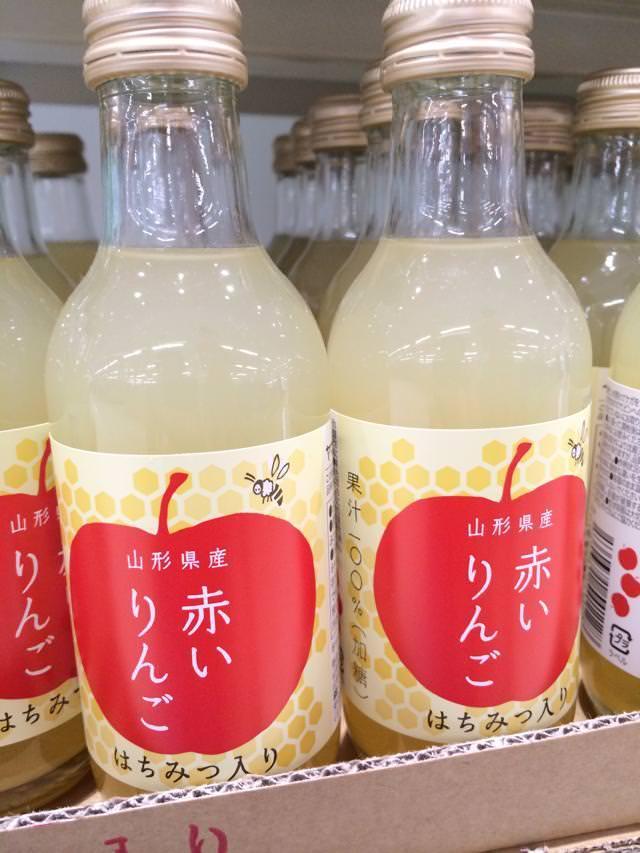 山形県産のアップルジュース「赤いりんご」