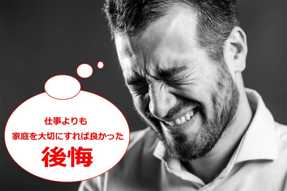 家庭円満・家族愛・育児)