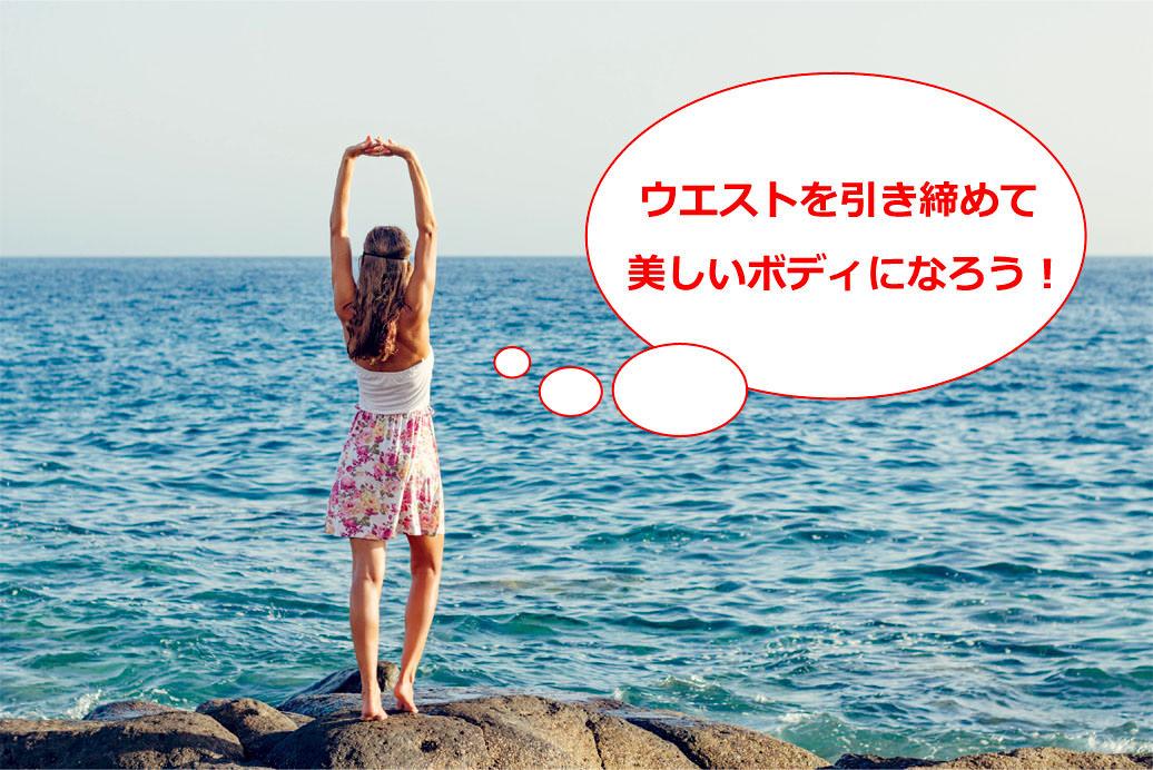 ダイエットに効果的な運動メニュー12選【室内でできる!】