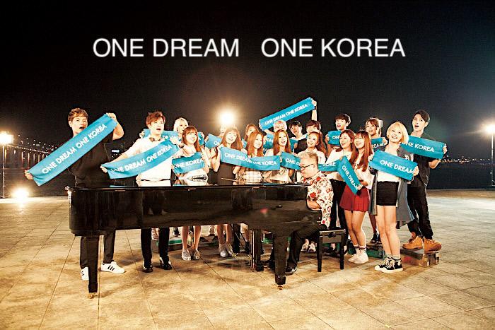 『One Dream One Korea(ワンドリーム・ワンコリア)』南北首脳会談2018のテーマソングについて