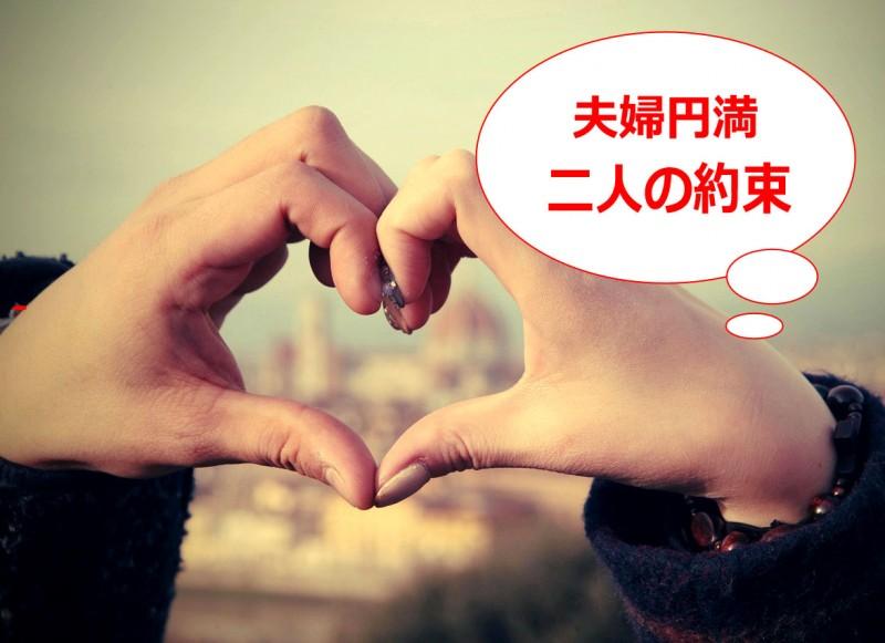 家庭円満・家族愛・育児