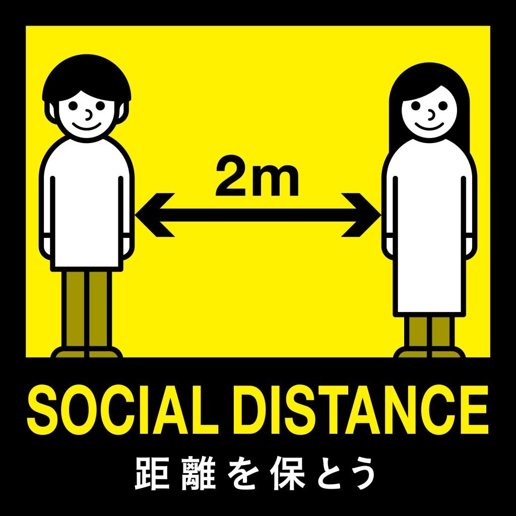 社会問題(issue)