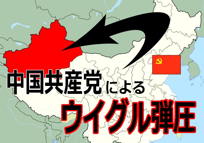 共産主義・communism