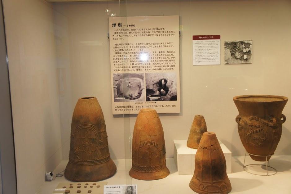『縄文展』東京の縄文展まとめ2020 縄文時代おすすめ博物館
