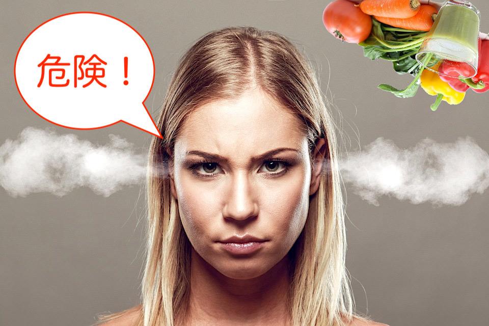 実は命の危険も!やってはいけない食事制限ダイエット