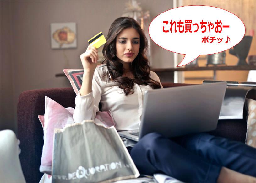 【デスクワークが便利に!】全てAmazonで買えるアイディアグッズ10選