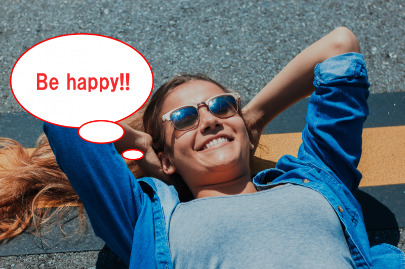 幸せを引き寄せてハッピーになれる魔法の習慣10【運気アップの方法】