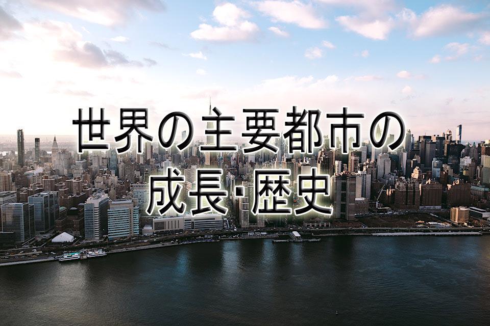 旅行・観光(travel)
