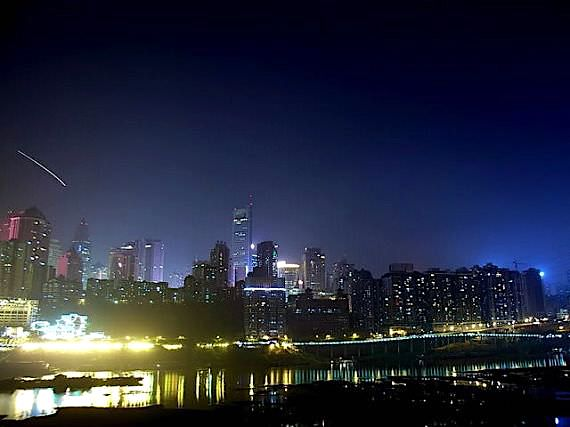 中国-重慶市(2007年)