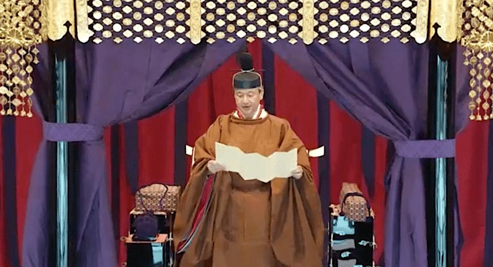 即位礼正殿の儀でお言葉を語られる徳仁天皇