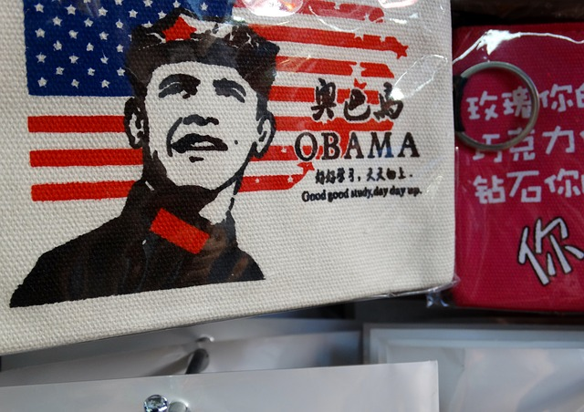 共産主義者バラク・オバマ大統領