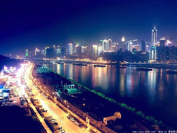 中国-重慶市(2005年)