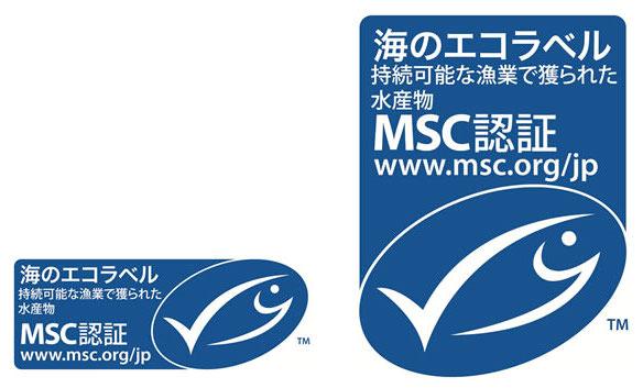 MSC エコラベル