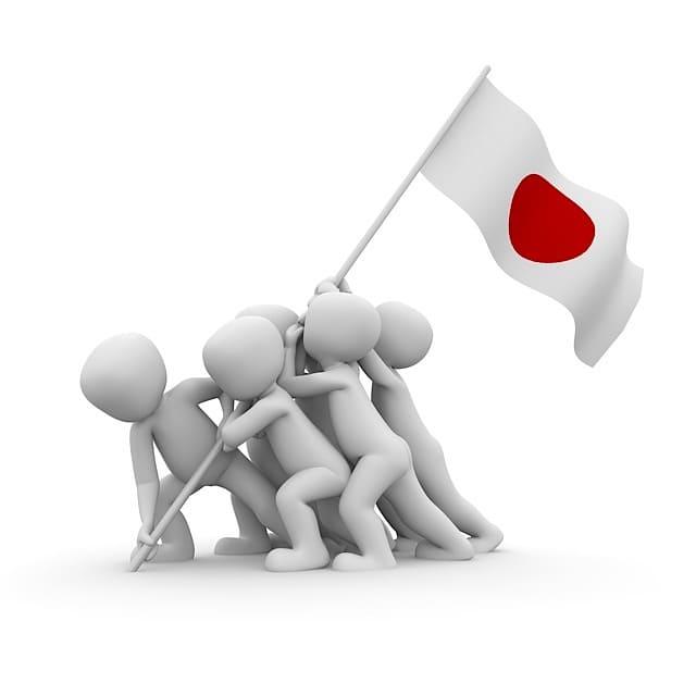 日本ファースト
