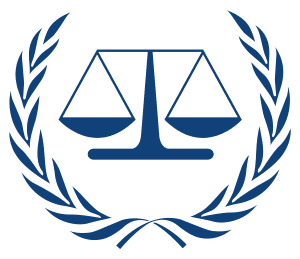 国際刑事裁判所