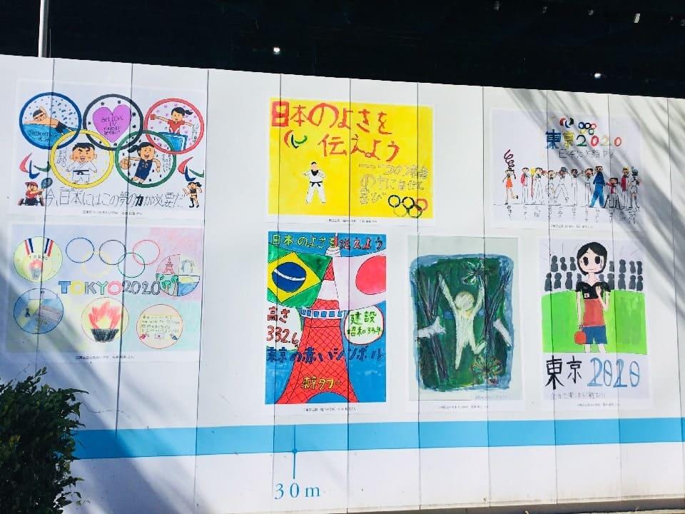 アクアティクスセンター工事中 仮囲い子供の絵
