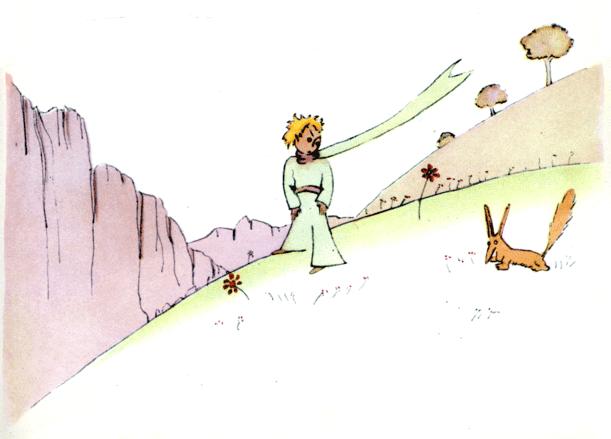 星の王子ーキツネ