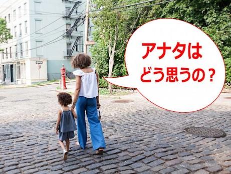 【子供の正しい叱り方】同じ失敗を繰り返さない子に育てる方法|ユダヤ式英才教育法ユナママが解説