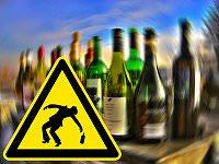お酒で失敗しない方法・酔わない方法 酒