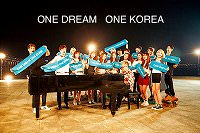 One Dream One Korea・ワンドリーム・ワンコリア