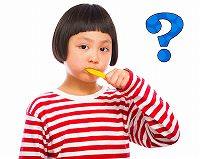 虫歯予防・虫歯予防 食べ方