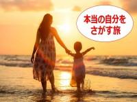 ヒプノセラピー・ヒプノセラピー 効果